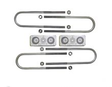 Datsun 1000 - 1500 Lowering Blocks - 1.5""